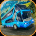自由大巴车模拟器2020中文版