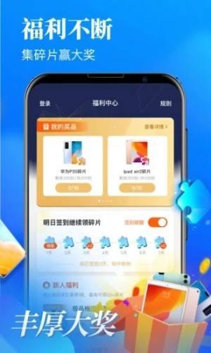 疯读极速版免费领手机安卓下载小说app图片1