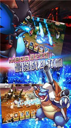宝可梦最后的气宗游戏官方版图片1