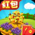 多多果园下载安装免费种树app送水果 v5.58.0