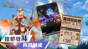 女神的魔幻联盟礼包码大全:礼包兑换码免费领取图片1