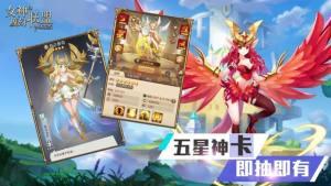 女神的魔幻联盟礼包码大全:礼包兑换码免费领取图片2