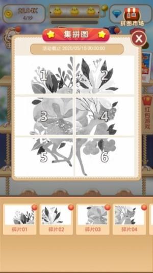 花花后院下载v2.0.8安卓版图2