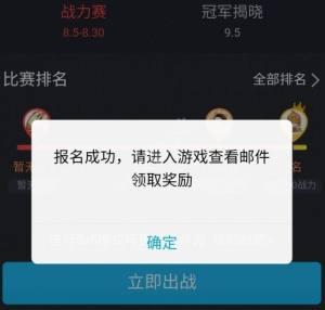 王者荣耀无限火力软件怎么用?无限火力软件下载使用教程图片2