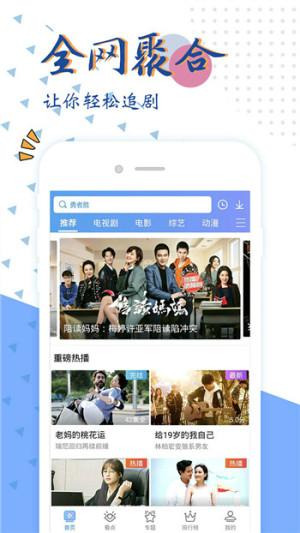 达达兔app官网下载安装图3