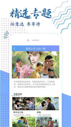 达达兔app官网下载安装图4
