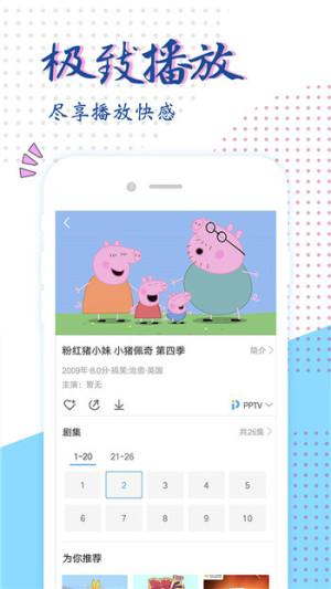 达达兔app官网下载安装图2