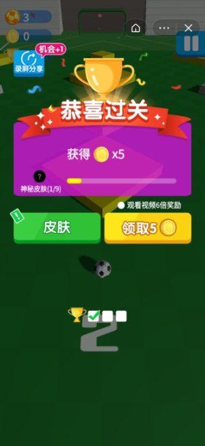 全民踢球球游戏图1