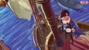 苍蓝战姬官方版图2