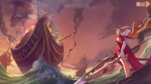 苍蓝战姬官方版图4