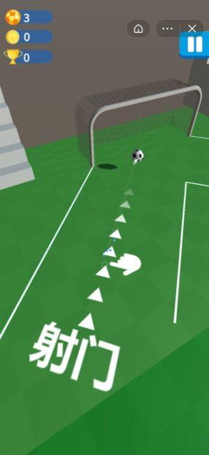 全民踢球球游戏图4