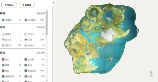 原神地圖工具大全:原神全資源在線互動地圖分享[多圖]