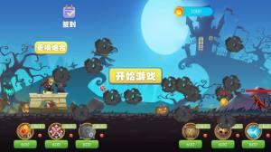 神之守护最强守护者游戏iOS官方版图片1