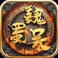 天策三國官方正版手游 v1.0