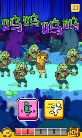 香肠快跑3D游戏安卓官方版图片1