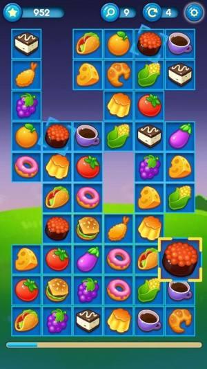 急速水果连连看游戏红包版图片1