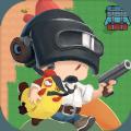 吃雞大逃殺荒野求生行動游戲手機版 v1.0