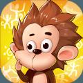 水猴子秘闻游戏