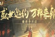 高频彩网开奖直播pa965.com