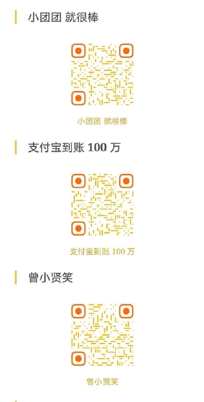 ios14充电提示音快捷指令大全:苹果充电提示音文件下载地址[多图]图片3