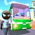 火柴人公交模拟器中文版破解版下载 v1.0
