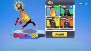 哈皮大乱斗游戏官方安卓版图片1