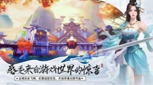 梦幻轮回录手游官方版图片1