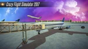 疯狂飞行模拟器破解版图3