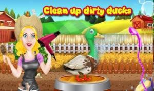 养鸭场养殖游戏图1
