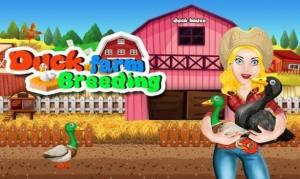 养鸭场养殖游戏图2