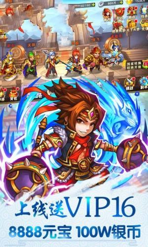 魔法战姬三国手游官方版图片1