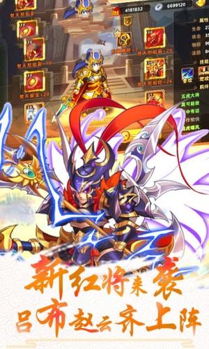 魔法战姬三国手游官方版图片2