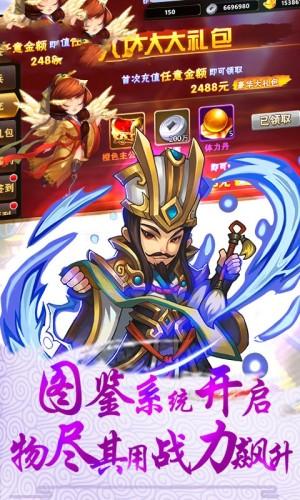 魔法战姬三国官方版图2