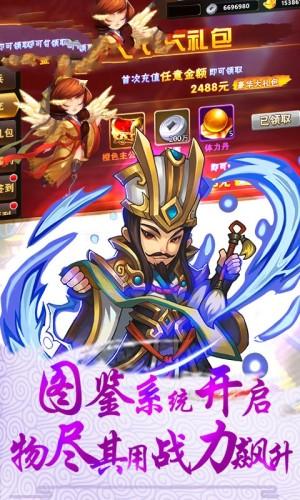 魔法战姬三国官方版图3