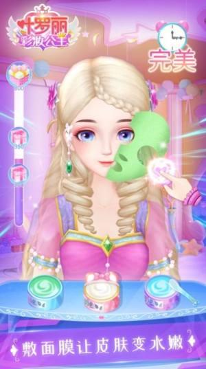 叶罗丽精灵梦彩妆游戏官方正式版图片2