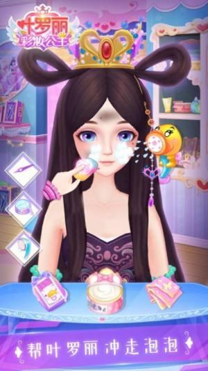 叶罗丽精灵梦彩妆游戏图3