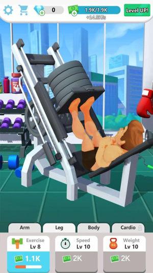肌肉型男破解版图3