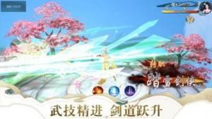 桃花战纪手游官方安卓版图片1