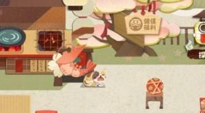 阴阳师妖怪屋美食屋前的猫喜欢吃什么?每日任务喂猫的食物一览图片1