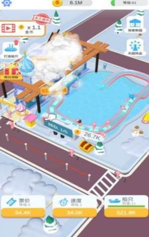 水上扛把子游戏图4