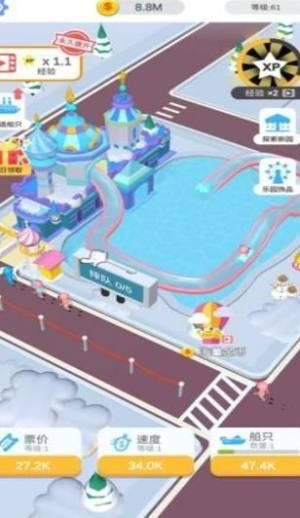 水上扛把子小游戏官方版图片1