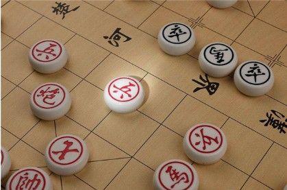 中至中国象棋小游戏红包版图片1