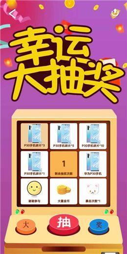 喵咪宝藏红包版app图片1