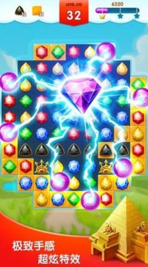 钻石星语赚钱游戏红包版图片1