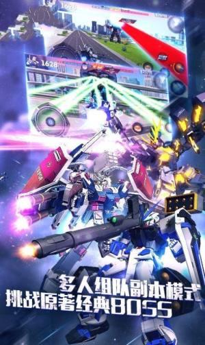 机动战士钢弹游戏官方最新版图片1