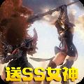 女神世界游戏官方正式版 v1.7.0.67