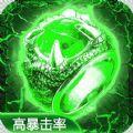 170公益绿色复古传奇手游官方版 v1.0.101