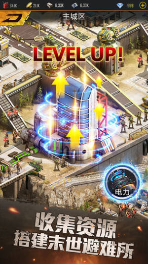 生化保卫战游戏图3