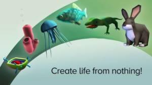 地球进化模拟器破解版图4