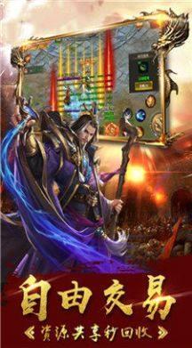 迷窟神器传奇官方版图3